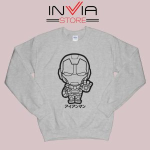 Iron Man Japanese Chibi Sweatshirt